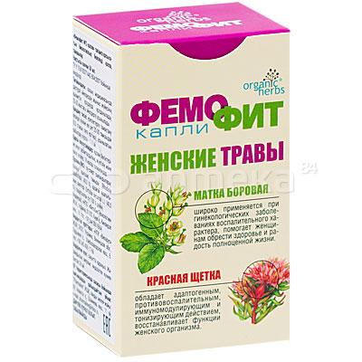 Форум как лечить эндометриоз травами боровой маткой и красной щеткой