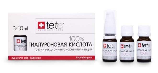 Крема с гиалуроновой кислотой в аптеке отзывы