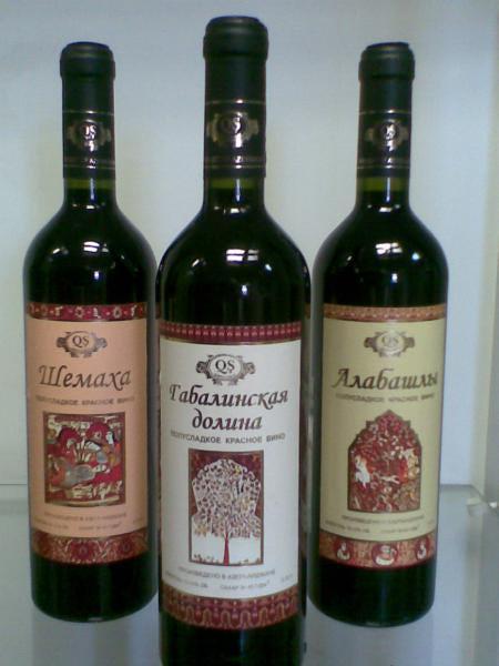 Вино Азербайджанские вина Ахашени - «Вкуснища!» | Отзывы покупателей