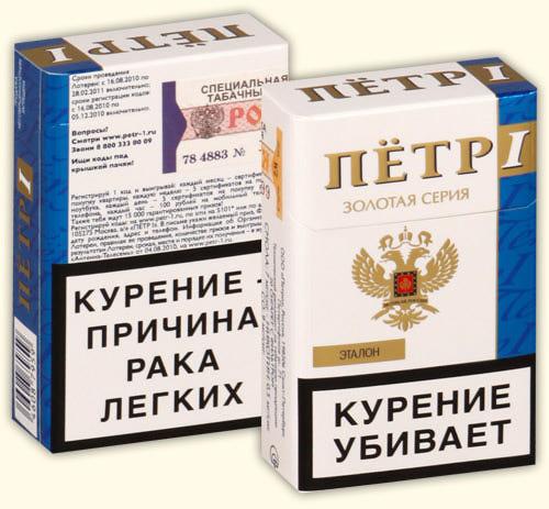 Купить петра 1 сигареты predator space сигарета электронная купить