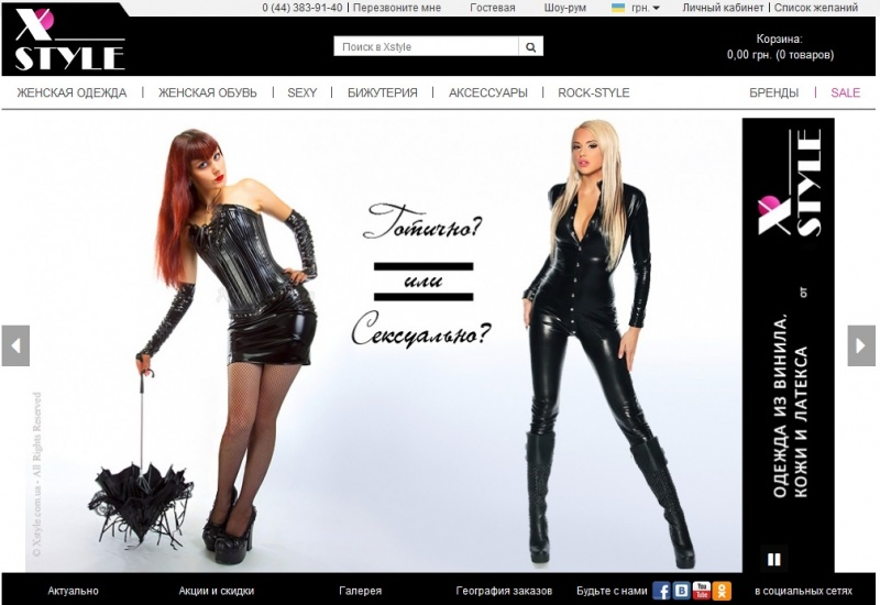 Женская Одежда Перспектива Купить В Интернет Магазине