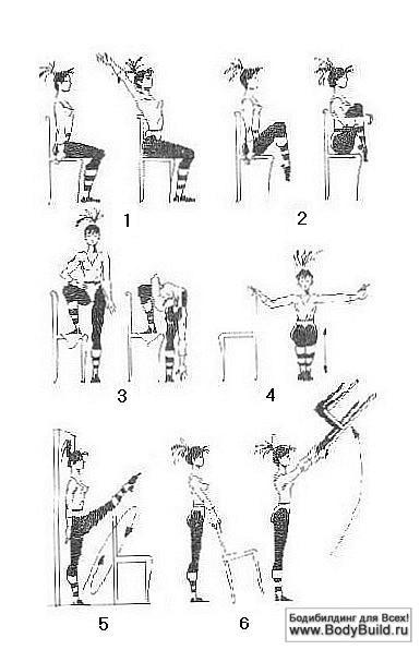 Зарядка Комплекс Упражнений Фото