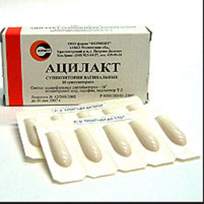 Лактобактерии вагинальные суппозитории