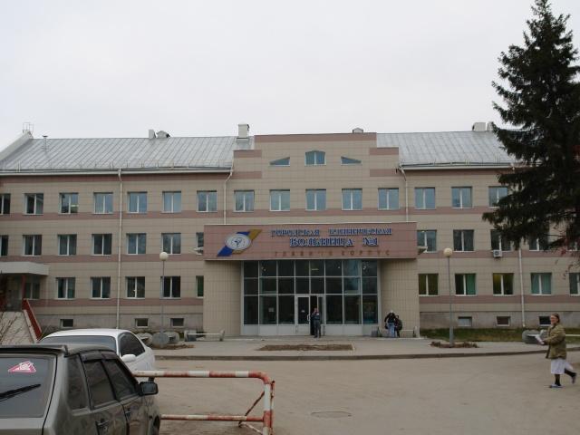 Больница города владимира на тракторной