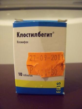 Egis Клостилбегит - отзывы