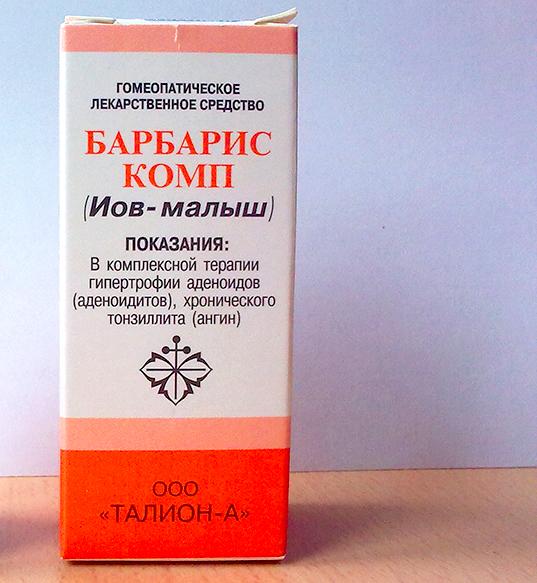 берберис 3 гомеопатия инструкция - фото 2