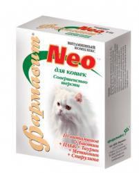 Витамины для котов год он