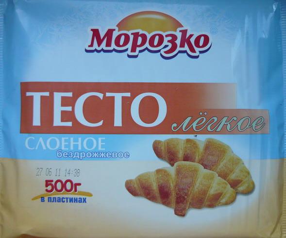 морозко состав тесто Слоеное