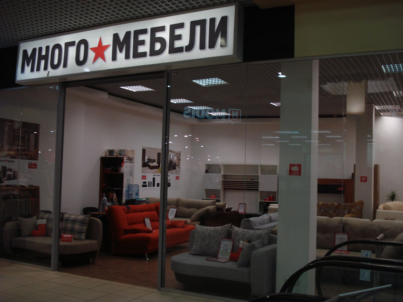 где в новокузнецке можно купить сироп мангустина