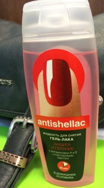 Жидкость для снятия гель лака antishellac