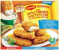 соус для куриных наггетсов рецепт