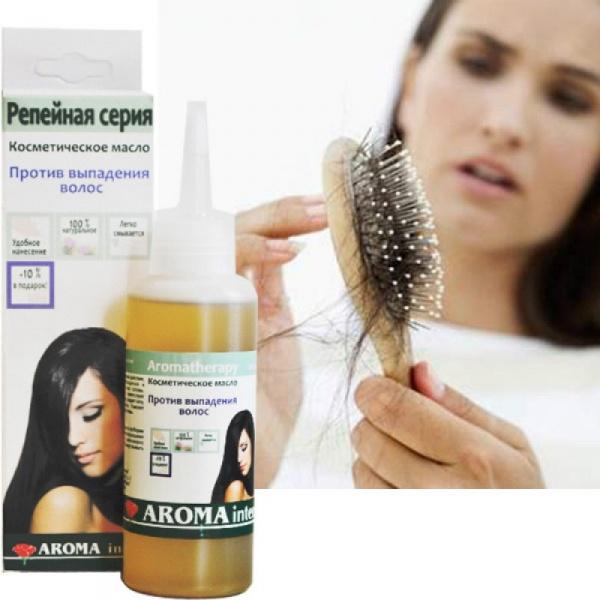Репейная серия против выпадения волос отзывы