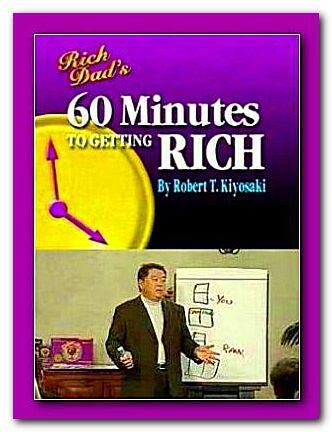 как стать богатым за 60 минут скачать: