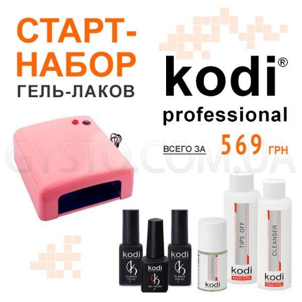 Купить набор для покрытия ногтей гель лаком украина