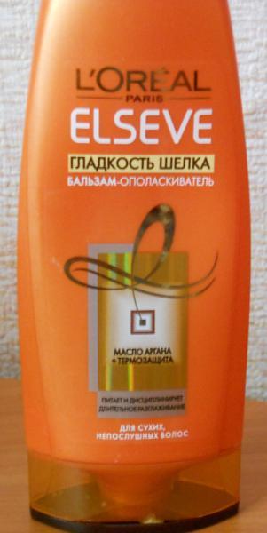 Кондиционер для гладкости волос отзывы