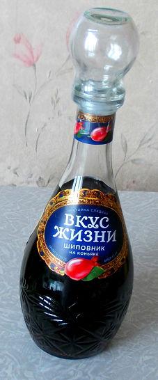 Отзывы о работе в брянскспиртпром