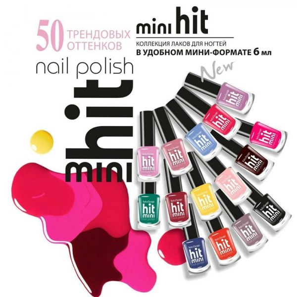 Лак для ногтей hit mini