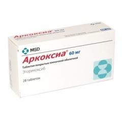 аркоксия препарат инструкция по применению курс лечения