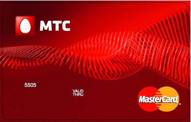 мтс банк официальный сайт кредитные карты