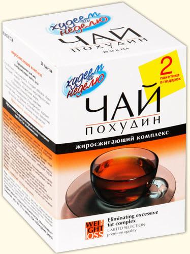 лучший чай для похудения отзывы