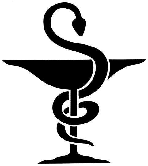 Больница кабанова отдел кадров