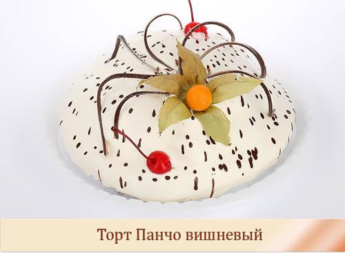 Торт фили бейкер панчо сметанник