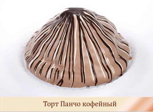 Бейкер торты в самаре красивые торты