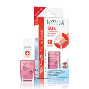 Средство для укрепления ногтей Eveline 8 в 1 здоровые