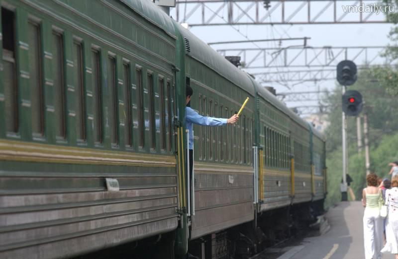 дешевые билеты поезд тверь горячий ключ Марина