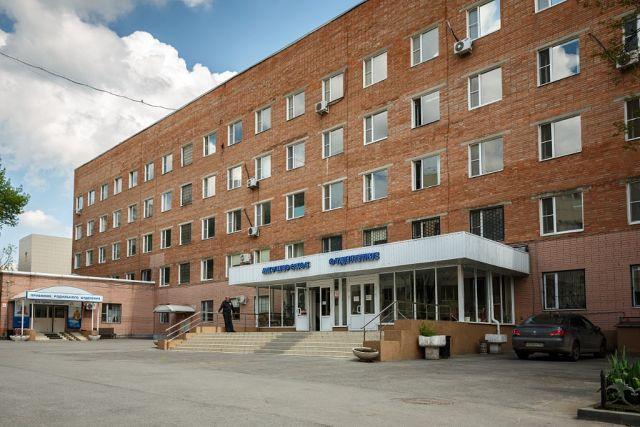Поликлиника 2 пролетарского района ростова-на-дону официальный сайт