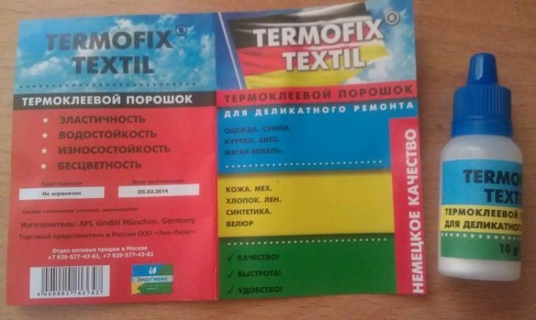 Termofix textil инструкция