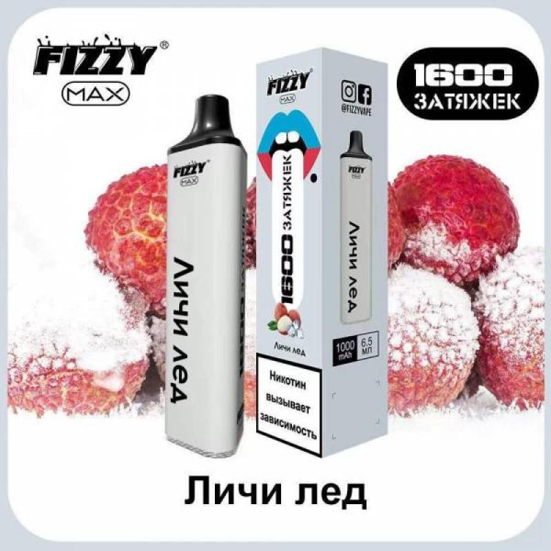Электронные сигареты одноразовые отзывы fizzy сигареты оптом купить прайс лист
