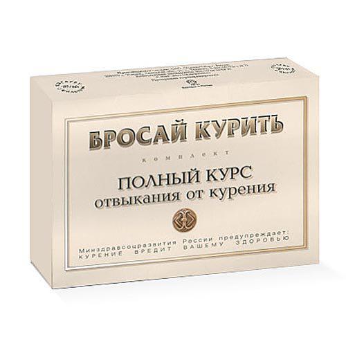 Сигареты Захарова Бросай курить, купить по низкой цене Сигареты Захарова Бросай курить.