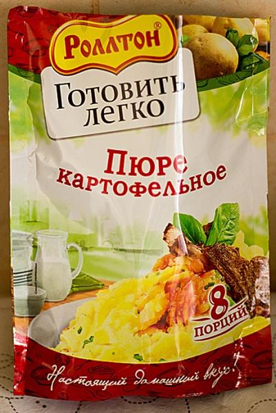 вредно ли картофельное пюре роллтон