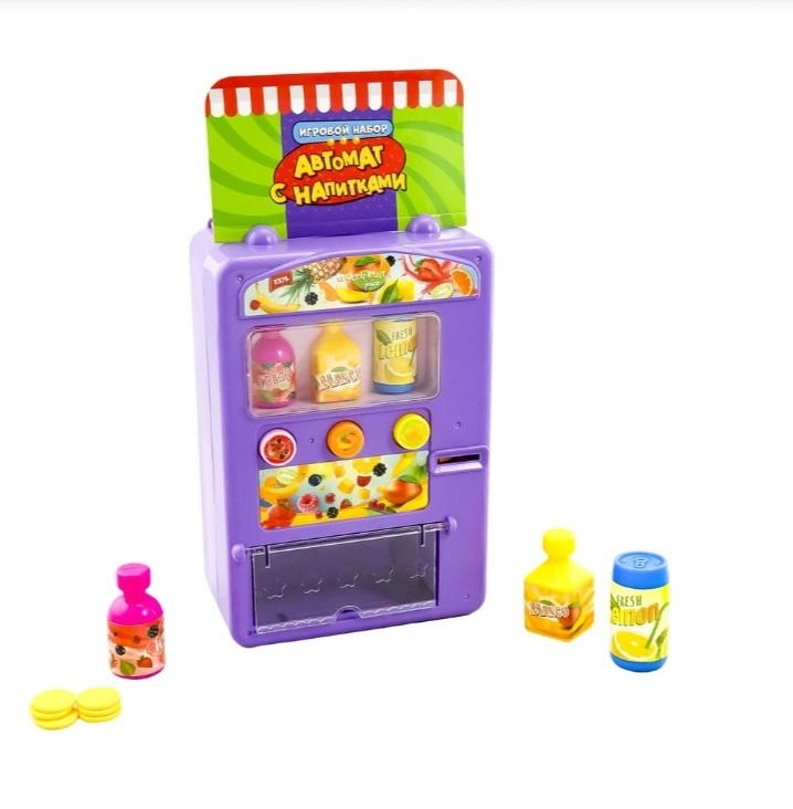 Игровой набор автомат с напитками в фикс прайсе игровые автомат вулкан бесплатна играть онлайн без регистрации и смс вулкан