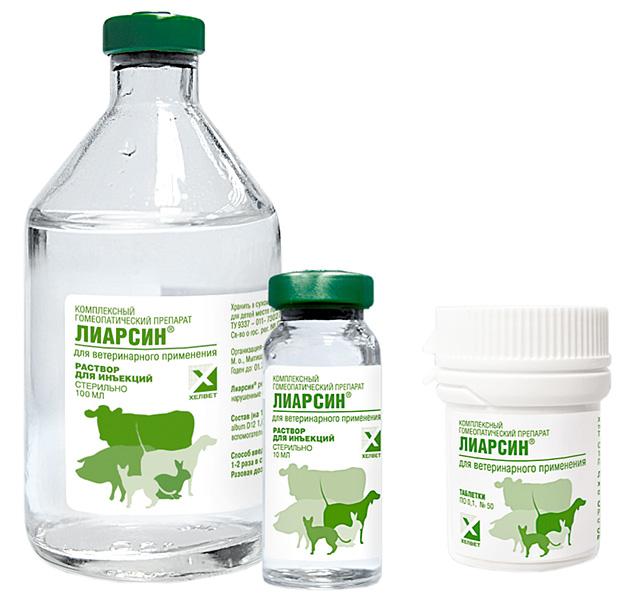 комплексный препарат от паразитов для собак