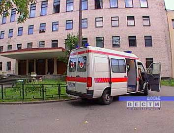 40 больница нейрохирургия услуги екатеринбург