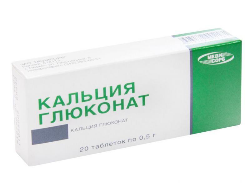 Инструкция глюконат кальция а таблетках