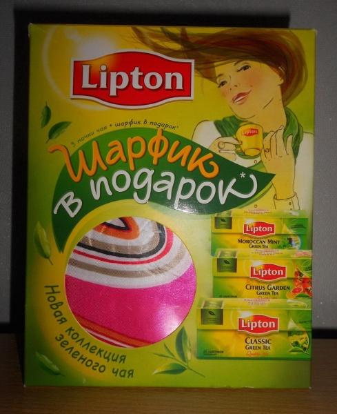 Чай липтон с подарками 761