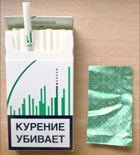 сигареты milano ментол купить