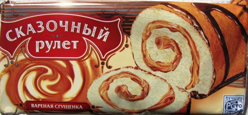 Бисквитный рулет с вареной сгущенкой рецепт с фото пошагово