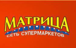 Матрица акции каталог уфа акции