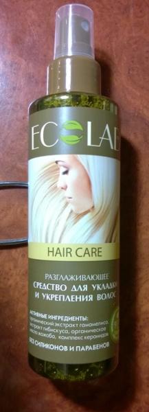 Спрей для волос эколаб отзывы