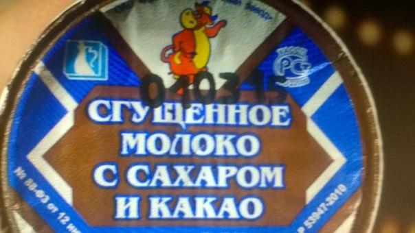 Скачать Ирбитский Молочный завод Екатеринбург курсовая Ирбитский Молочный завод Екатеринбург курсовая