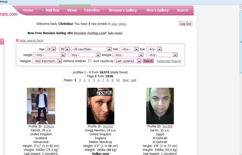 популярные сайта знакомств с американцами