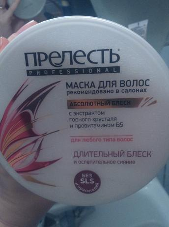 Масло для восстановления волос после окрашивания