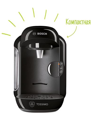 кофемашина бош тассимо инструкция на русском языке - фото 4