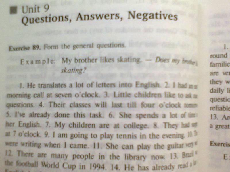 решебник барановская т.в. грамматика английского языка