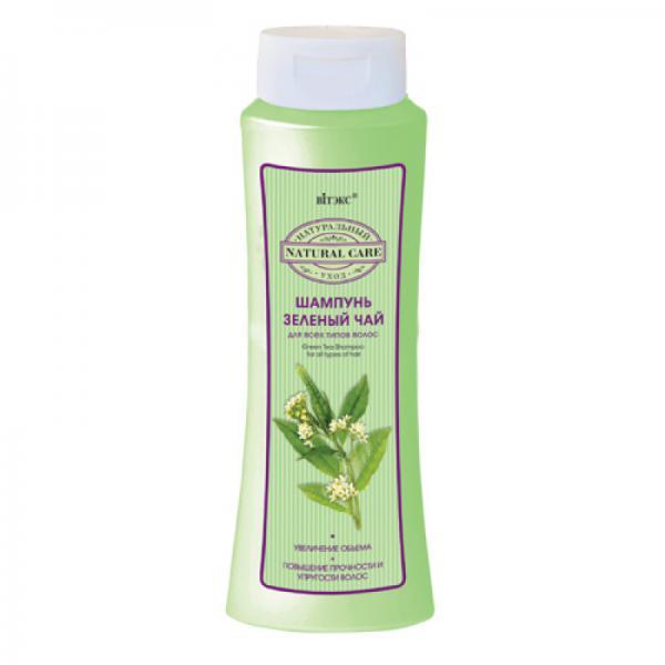 Зеленый шампунь для волос