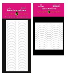 Трафарет для французского маникюра распечатать